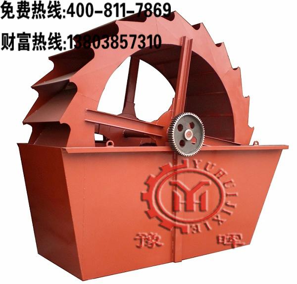 洗砂机性能特点:           1,该洗砂机结构简单,性能稳定,叶轮